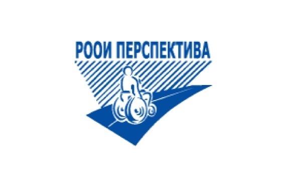 Perspektiva Inva Logo